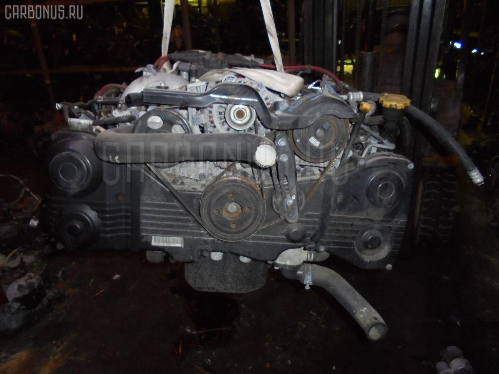Двигатель SUBARU LEGACY WAGON BH9 EJ254DXAKE Фото 1