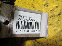 Суппорт Toyota JZX100 1JZ-GE Фото 3
