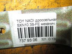 Дроссельная заслонка TOYOTA NADIA SXN10 3S-FE Фото 3