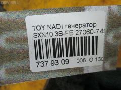 Генератор TOYOTA NADIA SXN10 3S-FE Фото 3