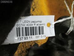 Редуктор Mitsubishi Legnum EC7W 4G94 Фото 3