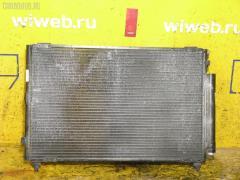 Радиатор кондиционера Toyota Nadia SXN10 3S-FE Фото 1