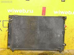 Радиатор кондиционера Toyota Nadia SXN10 3S-FE Фото 2