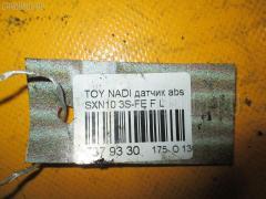 Датчик ABS на Toyota Nadia SXN10 3S-FE Фото 2