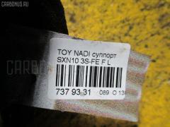 Суппорт Toyota Mark ii qualis SXV20W 5S-FE Фото 3