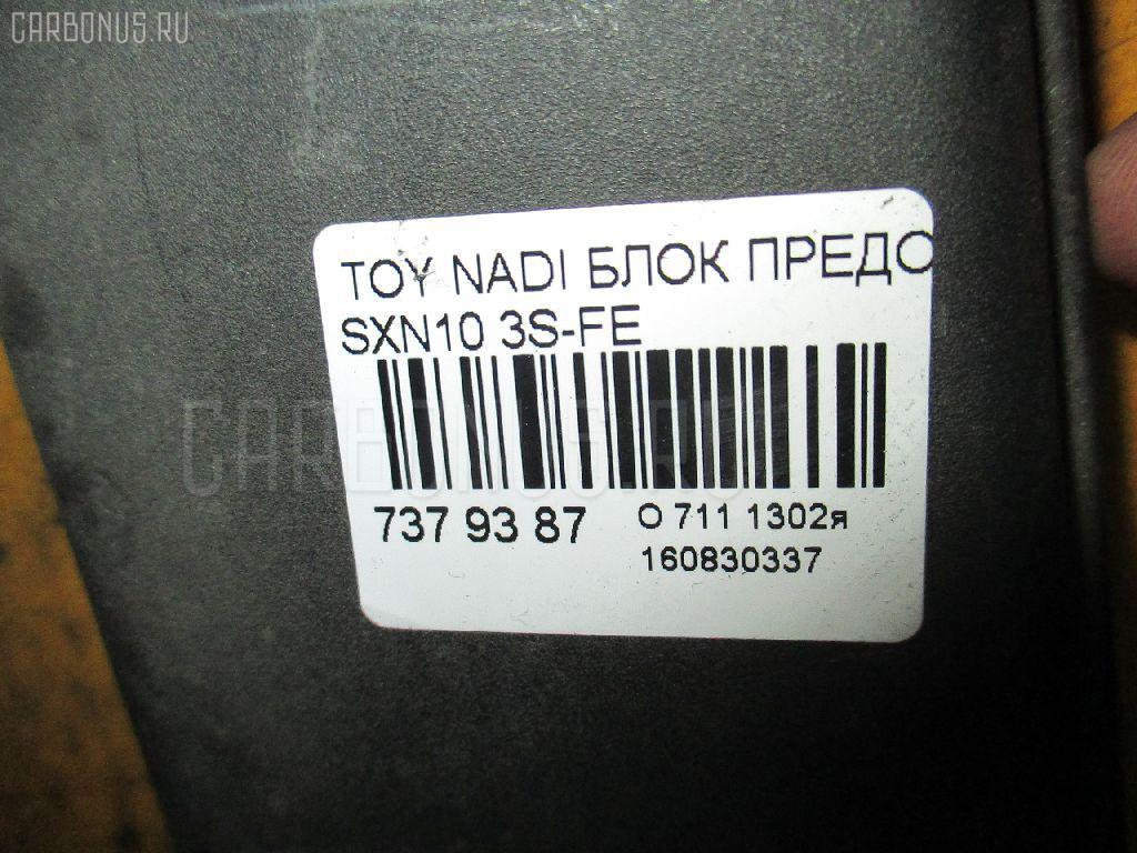Блок предохранителей TOYOTA NADIA SXN10 3S-FE Фото 3