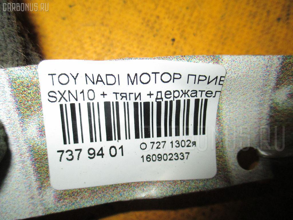 Мотор привода дворников TOYOTA NADIA SXN10 Фото 3