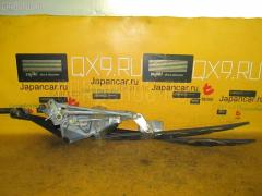 Мотор привода дворников Toyota Nadia SXN10 Фото 2