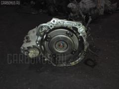 КПП автоматическая Nissan Presea PR11 SR18DE Фото 8