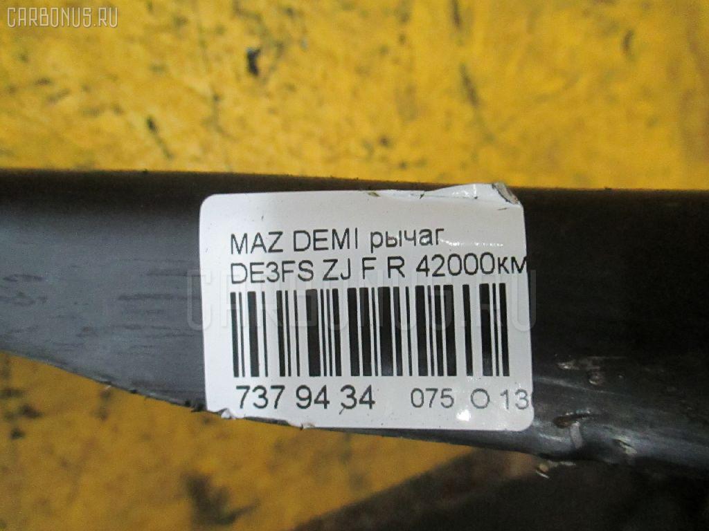 Рычаг MAZDA DEMIO DE3FS ZJ Фото 2
