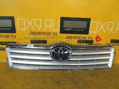 Решетка радиатора Toyota Avensis AZT250 Фото 1