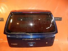 Дверь задняя Subaru Forester SF5 Фото 4
