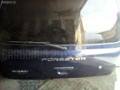 Дверь задняя Subaru Forester SF5 Фото 1