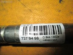 Крюк буксировочный Mazda Demio DE3FS Фото 2