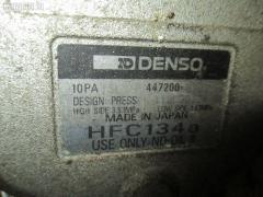 Компрессор кондиционера Toyota SV40 4S-FE Фото 1