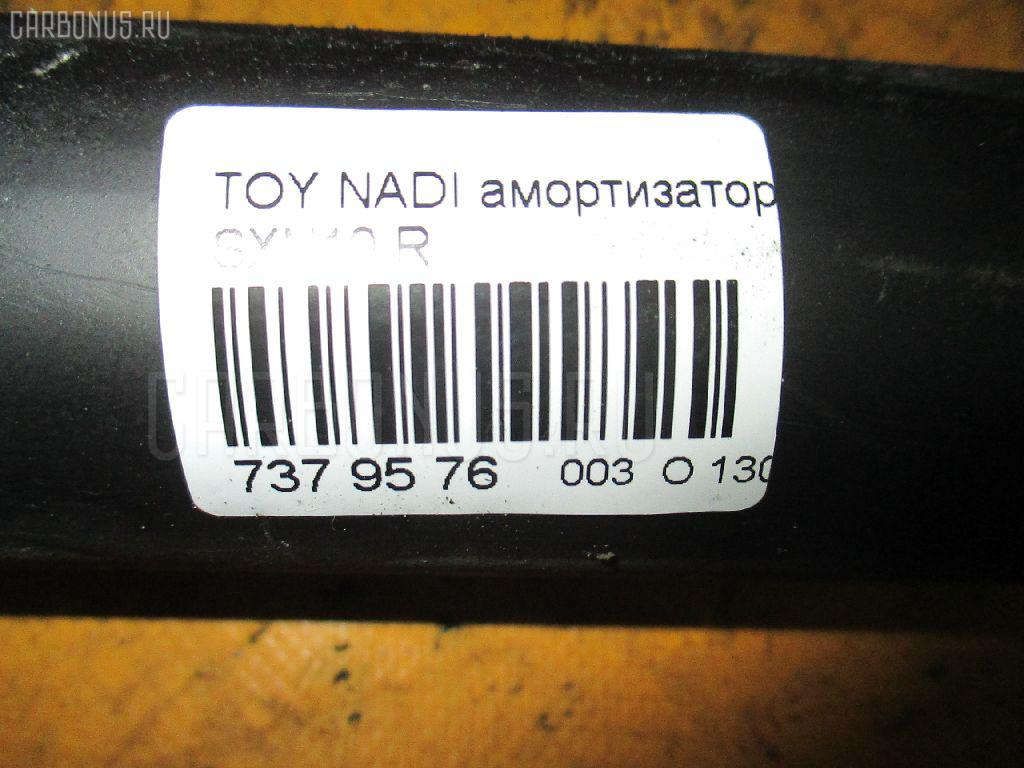 Амортизатор TOYOTA NADIA SXN10 Фото 2