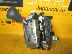 Ручка КПП Toyota Mark ii JZX110 Фото 1