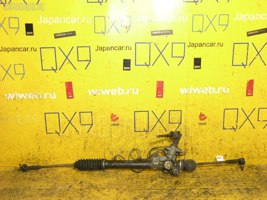 Рулевая рейка TOYOTA SV40 4S-FE. Фото 10