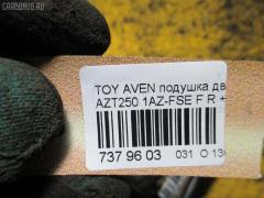 Подушка двигателя Toyota Avensis AZT250 1AZ-FSE Фото 3