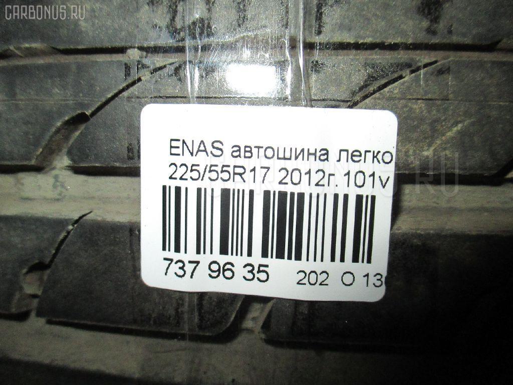 Автошина легковая летняя ENASAVE RV503 225/55R17 DUNLOP Фото 4