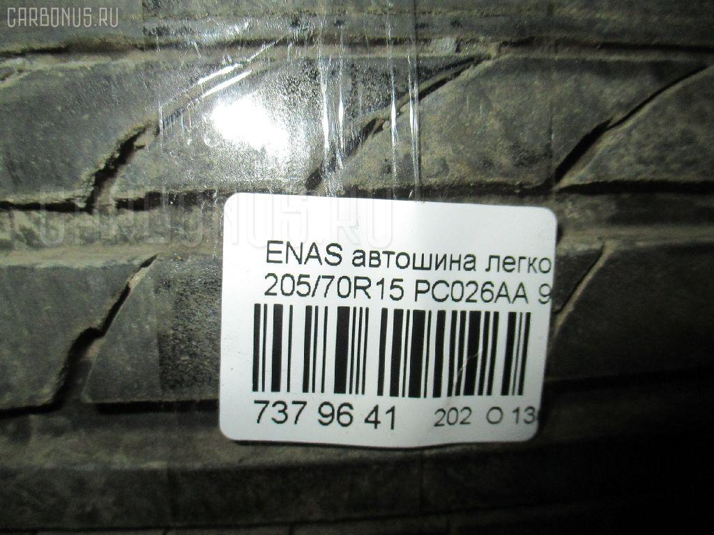 Автошина легковая летняя ENASAVE RV503 205/70R15 DUNLOP PC026AA Фото 3