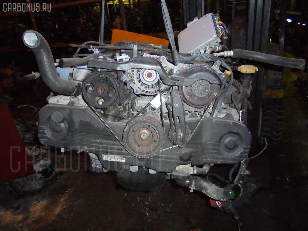 Двигатель SUBARU FORESTER SG5 EJ202DXTAE. Фото 1