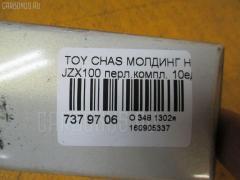 Молдинг на дверь Toyota Chaser JZX100 Фото 5
