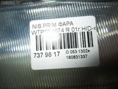 Фара Nissan Primera wagon WTP12 Фото 3