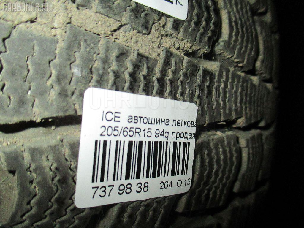 Автошина легковая зимняя ICE CONTROL 205/65R15 PIRELLI Фото 3