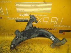 Рычаг Subaru Forester SF5 Фото 1