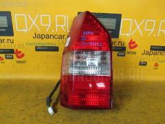 Стоп Mitsubishi Chariot grandis N84W Фото 1
