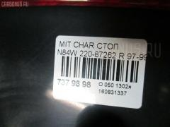 Стоп Mitsubishi Chariot grandis N84W Фото 3