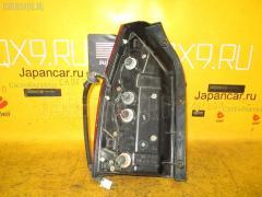 Стоп Mitsubishi Chariot grandis N84W Фото 2