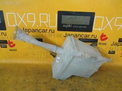 Бачок омывателя Nissan Primera wagon WTP12 Фото 2