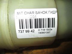 Бачок гидроусилителя Mitsubishi Chariot grandis N84W 4G64 Фото 3