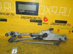 Мотор привода дворников Mazda Premacy CP8W Фото 1