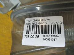 Фара Toyota Gaia SXM15G Фото 3