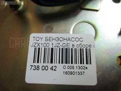 Бензонасос Toyota JZX100 1JZ-GE Фото 3