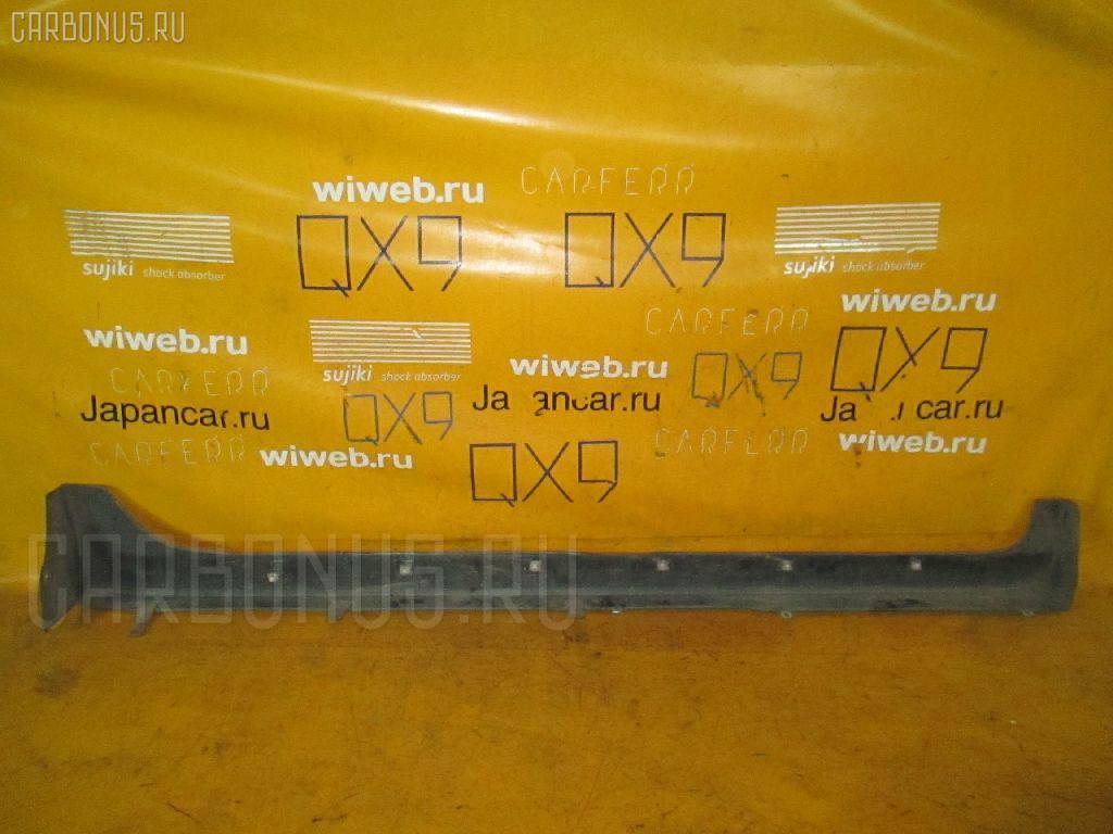Порог кузова пластиковый ( обвес ) NISSAN PRIMERA WAGON WTP12. Фото 6
