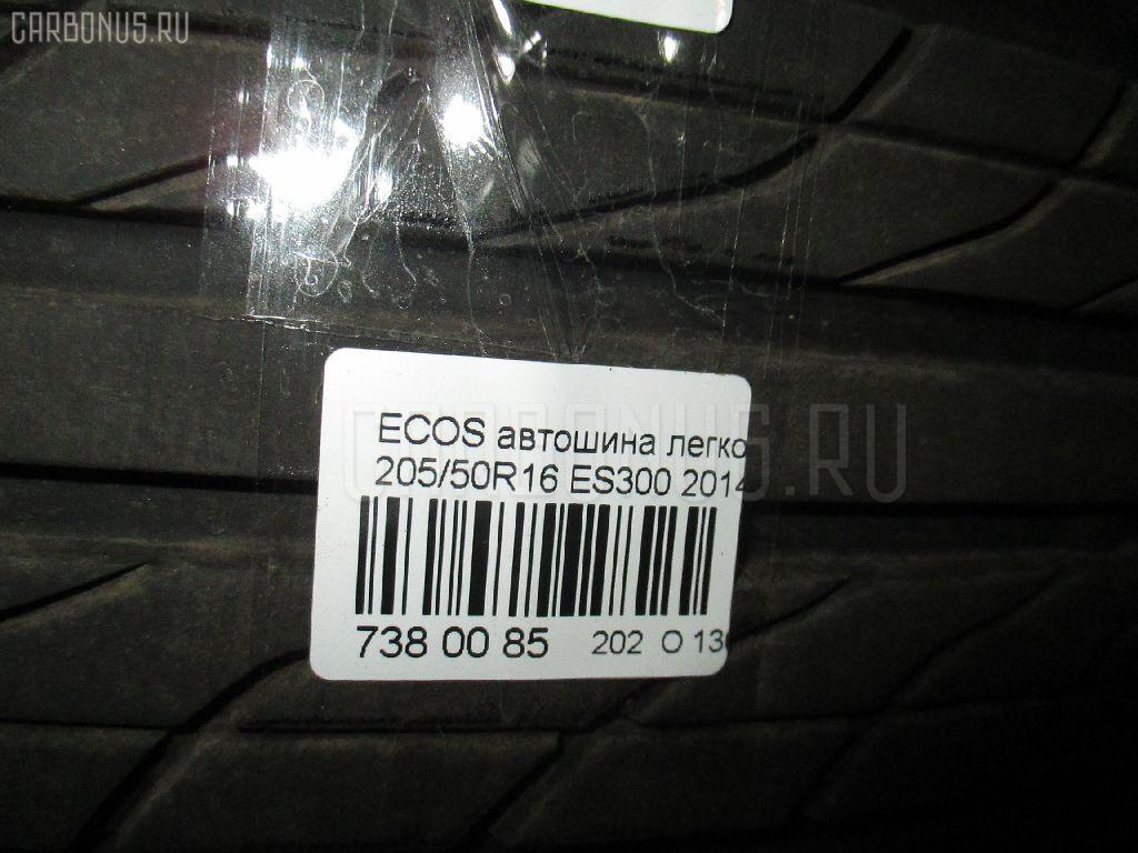 Автошина легковая летняя ECOS ES300 205/50R16 YOKOHAMA ES300 Фото 4