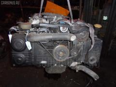 Двигатель SUBARU LEGACY LANCASTER BH9 EJ25 Фото 1