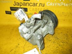 Компрессор кондиционера Toyota Avensis wagon AZT250W 1AZ-FSE Фото 2