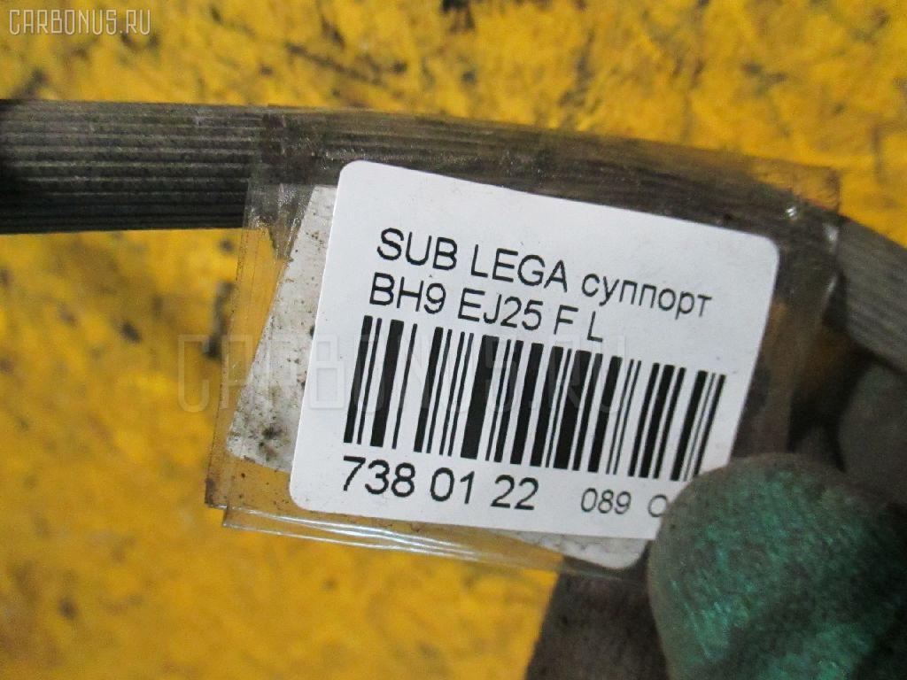 Суппорт SUBARU LEGACY LANCASTER BH9 EJ25 Фото 3