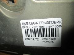Брызговик Subaru Legacy lancaster BH9 Фото 2
