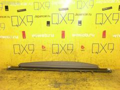 Шторка багажника HONDA CR-V RD5 Фото 1