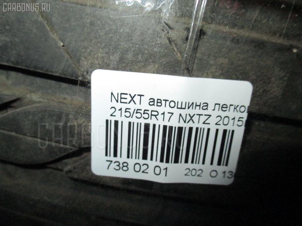Автошина легковая летняя NEXTRY 215/55R17 BRIDGESTONE NXTZ Фото 3