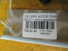 Мотор привода дворников TOYOTA SPRINTER MARINO AE101 Фото 3