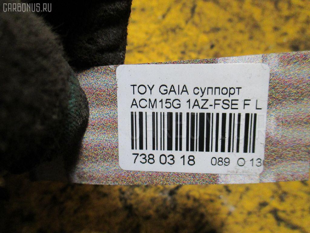 Суппорт TOYOTA CAMRY GRACIA SXV25 5S-FE Фото 3