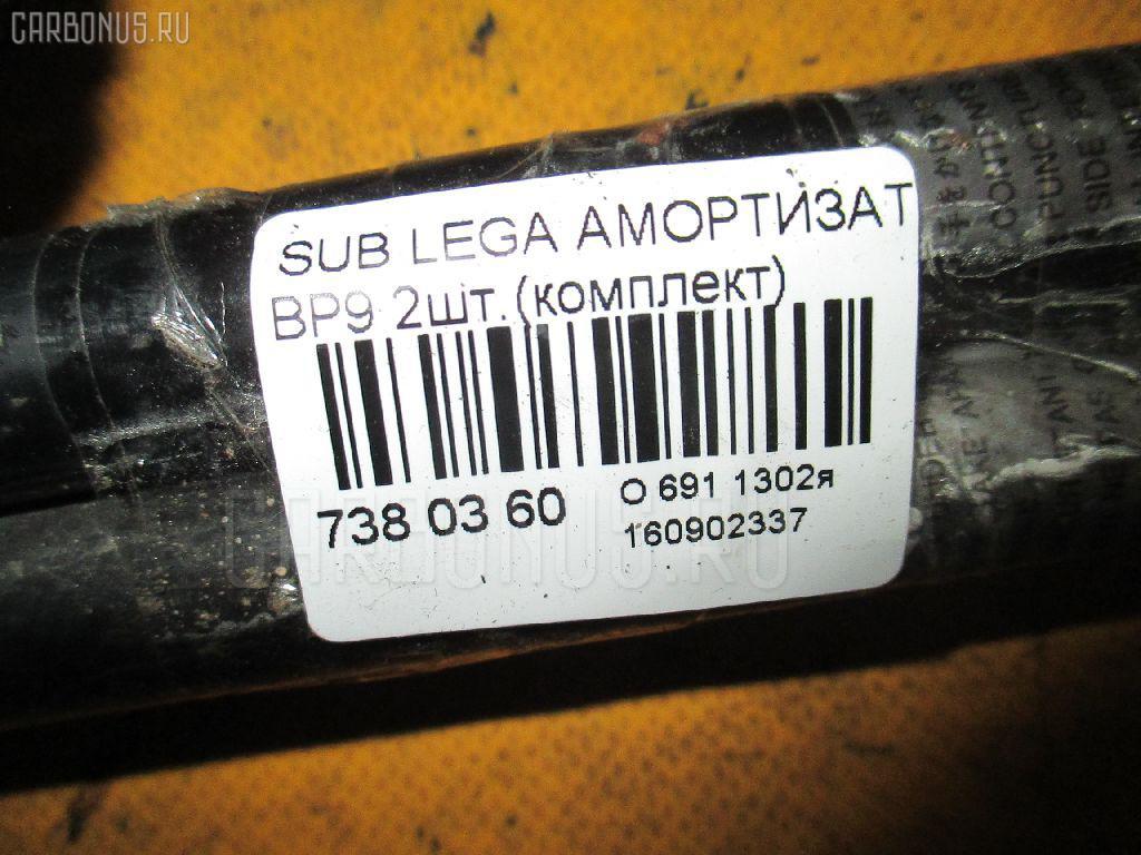 Амортизатор двери SUBARU OUTBACK BP9 Фото 2