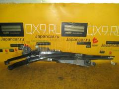 Мотор привода дворников SUBARU LEGACY BL5 Фото 1